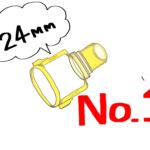 Q:なんでカツ子さんは24mm照射スポットをゴリ押しするのですか?